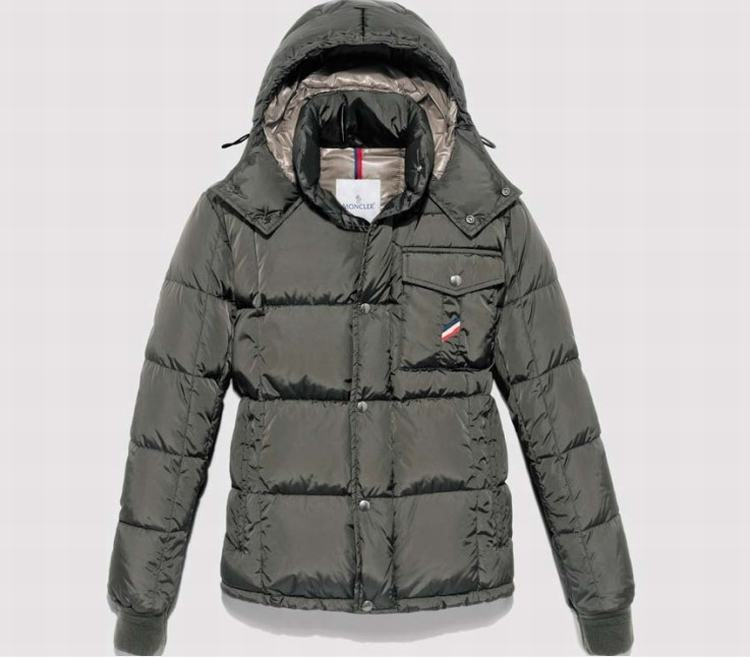 Moncler Alban Men Jacket Grey