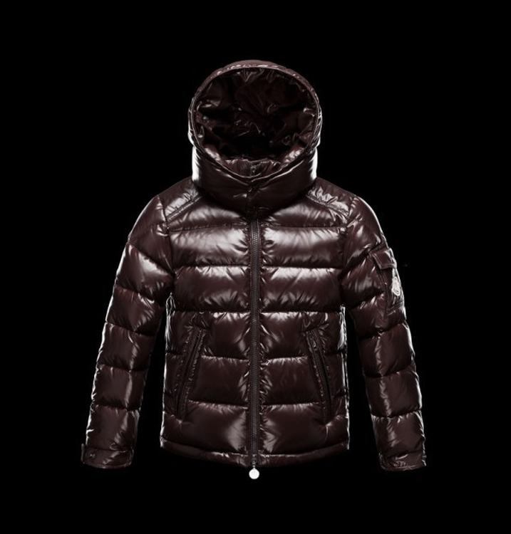 Moncler Enfant Maya Kids Jacket Dark Brown