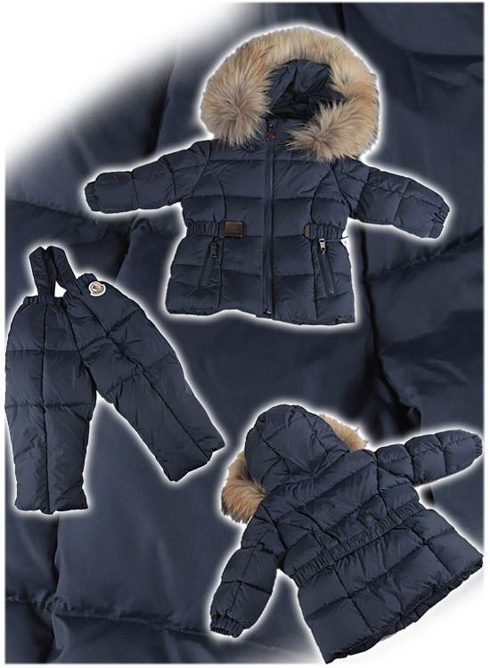 Moncler Jerome for Kids 02 Kids Jacket Dark Blue